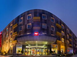 Hotel photo: Ibis Beijing Capital Airport