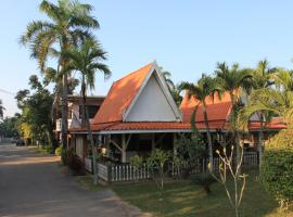 Hotel Photo: Chaisuk Bungalow