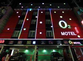 Busan O2 Motel Busan South Korea