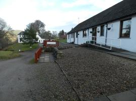 Hotel Photo: Clunebeg Lodge