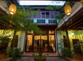 Hotel Photo: East Indies Mansion
