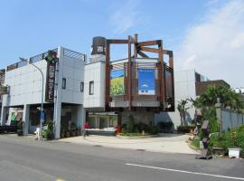 Seasons Boutique Motel Kaohsiung Taiwan
