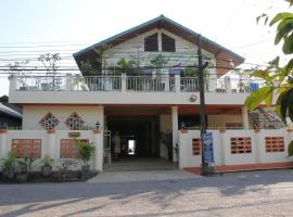 Hotel Photo: Ban Sulada Guest House