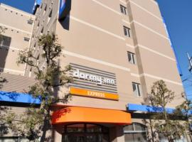 Hotel photo: Dormy Inn EXPRESS Soka City (Formerly Day&Stay Hotel Dormy Inn Yatsuka)