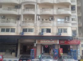 Hotel near Kafr ad Dawwār: Alexander the Great Montazah