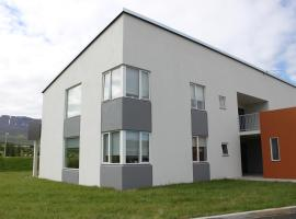 Hotel photo: Akureyri Holiday Apartments