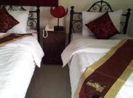 Hotel photo: Phnom Penh Guesthouse