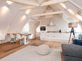 Cityden Museum District Serviced Apartments Amsterdam Pays-Bas