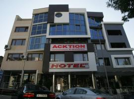 Hotel Photo: Hotel Acktion