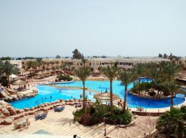Club El Faraana Reef Resort Sharm El Sheikh Egypt