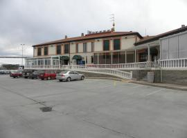 Hotel Photo: Hostal Las Fuentes