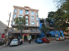 Hotel Photo: Hotel Annapoorna Residency