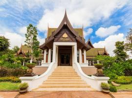 Sireeampan Boutique Resort and Spa - Small Luxury Hotels of the World Chiang Mai Tailandia