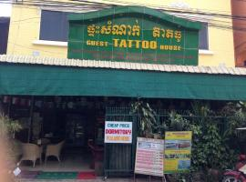 Tattoo Guesthouse Phnom Penh Cambodia