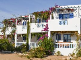 Akrogiali Apartments Lefkos Karpathou Greece