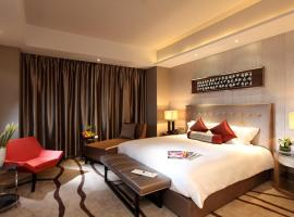 Hotel: Grand Mercure Jinan Sunshine