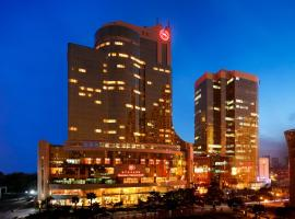 Hotel Photo: Sheraton Xiamen Hotel