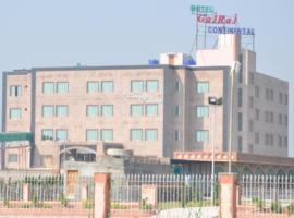 Motel Gajraj Continental Bahādurgarh India