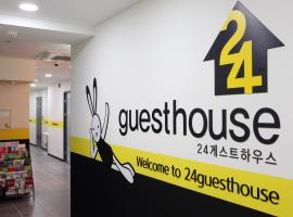 24 Guesthouse Insadong Seoul South Korea