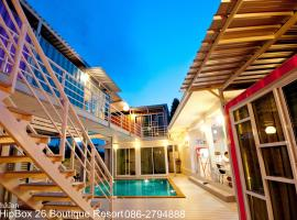 Hotel photo: Hip Box 26 Boutique Resort Suratthani
