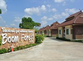 Boom Forest Resort Hat Yai Thailand
