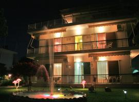 Hotel photo: Pension Akrogiali