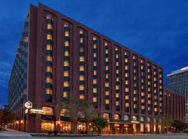 The Lincoln Marriott Cornhusker Hotel Lincoln 美国