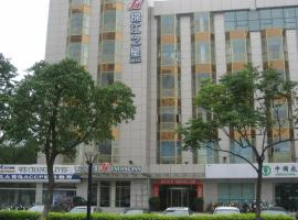 A picture of the hotel: Jinjiang Inn - Suzhou Sanxiang Road