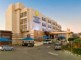 Hotel Photo: Golden Tulip Qaser Al Baha