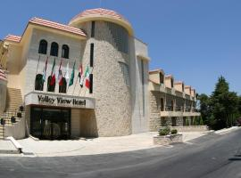 Hotel photo: Valley View Hotel - Hammana