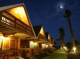 Hotel Photo: Jungmun Log Pension & Resort