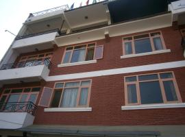 Hotel Photo: Kirtipur Hillside Hotel & Resort
