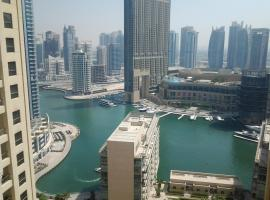 JBR Luxury Apartments Dubai United Arab Emirates