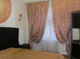 City Centre Apartments Park Shevchenko Kharkov Ukraine