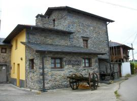 Hotel Photo: Casa de Aldea Rural Los Glayus