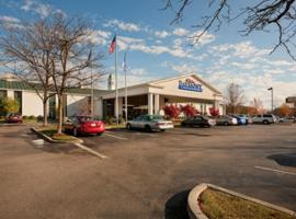 Baymont Inn and Suites Louisville Airport South Louisville United States