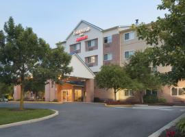 Hotel fotografie: Fairfield Inn Philadelphia Airport