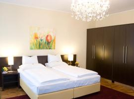 Serviced-Appartements-Josefstadt Виена Австрия