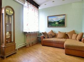 RoomOn Apartment Donetsk Ukraine