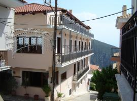 Hotel Photo: Phaethon Hotel