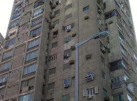 Two Bedroom Furnished Apartment, Ahmed Oraby Mohandessin Cairo Egypt