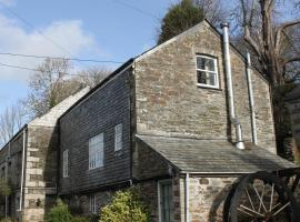Hotel Photo: Bissick Old Mill