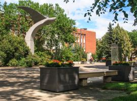University of Alberta - Accommodation Edmonton Canada