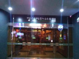 Apsan Business Hotel Daegu South Korea