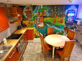 Igloo Backpackers Hostel & Annexe Nottingham United Kingdom