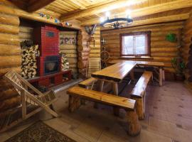 Hotel Photo: Degtyaryovka Guest House