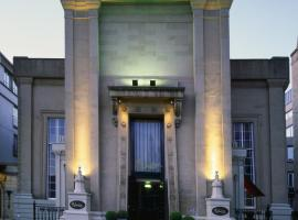 Hotel photo: Malmaison Glasgow