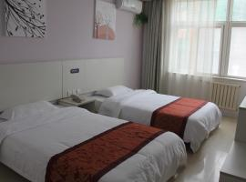 Hotel Photo: Harbour Impression Inn Jimo