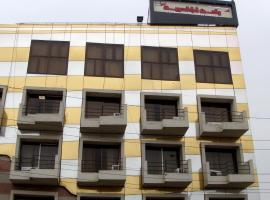 Rukun Al-Jadreyah Hotel and Restaurant Baghdad Iraq