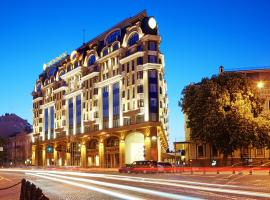 InterContinental Kiev Kiev Ukraine